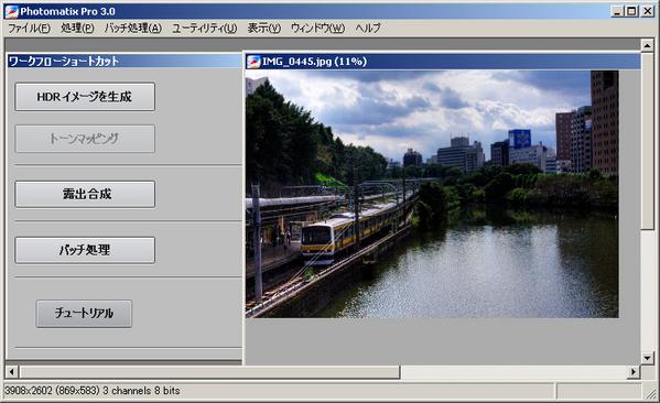 PhotomatixPro3.0
