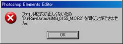 M開けない