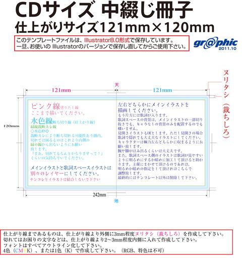 tourabu_comp_1