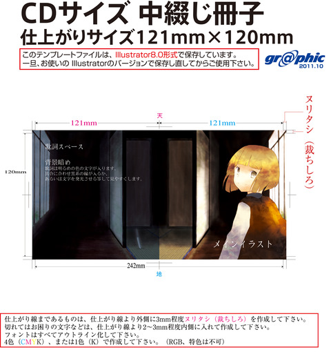 tourabu_comp_2