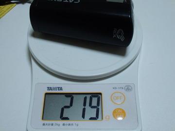 P9210002