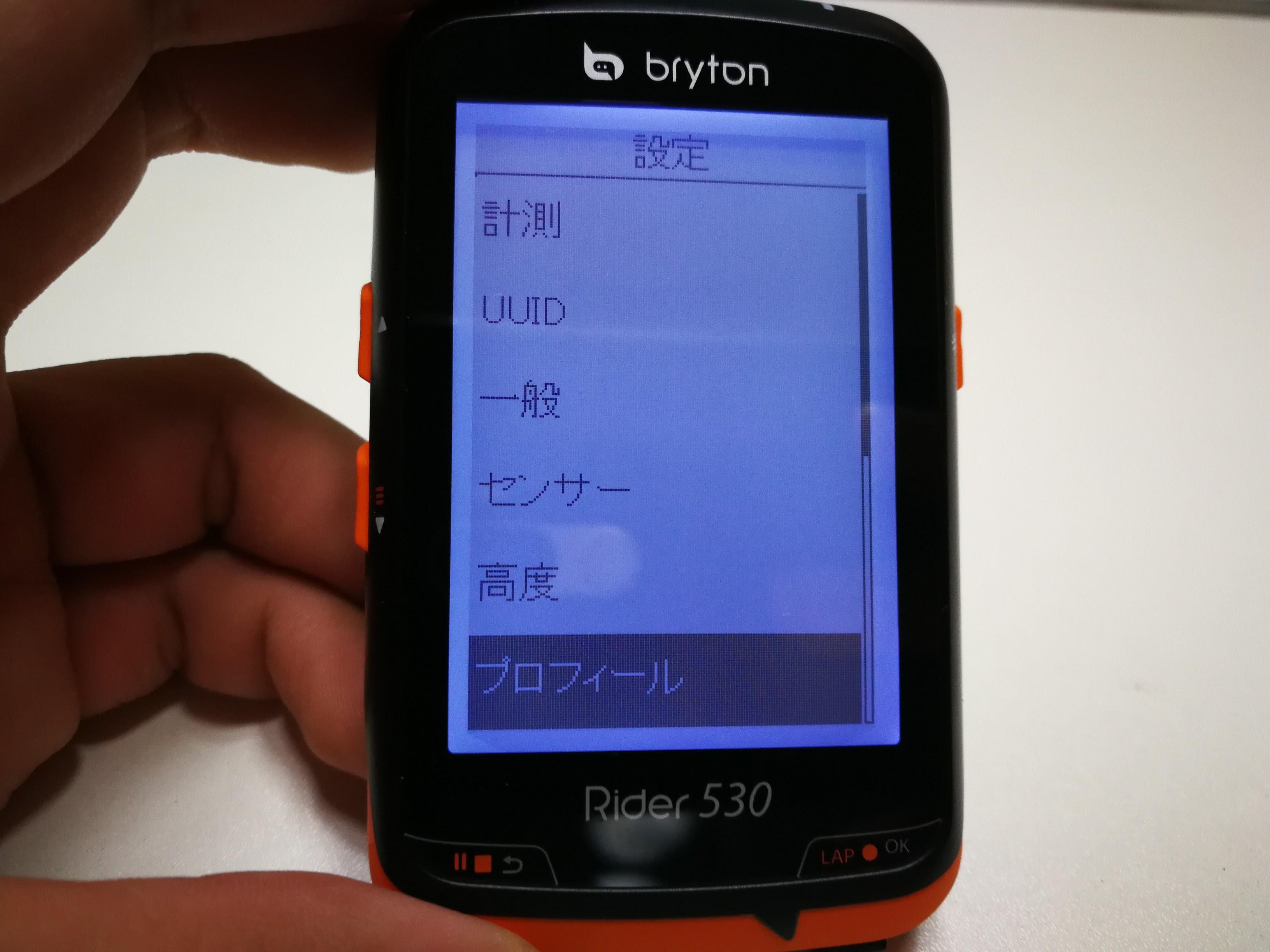 bryton rider 530 test