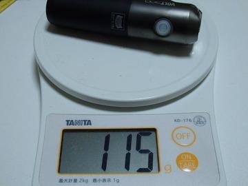 P9210003