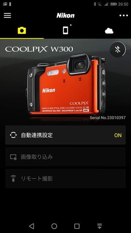 Screenshot_20180630-205030