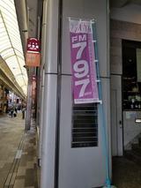 f547ab6e.jpg