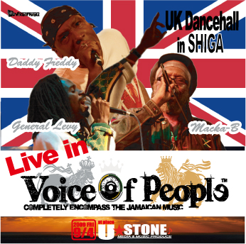 Live in VOICE OF PEOPLE