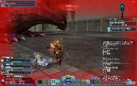 エリュトロン・ドラゴン攻撃力+100%炎