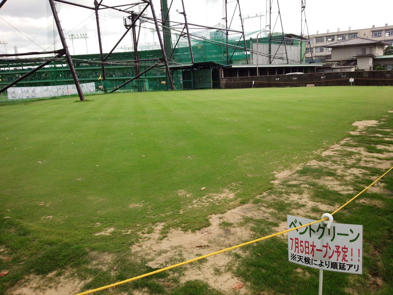 センター ゴルフ 東 大阪