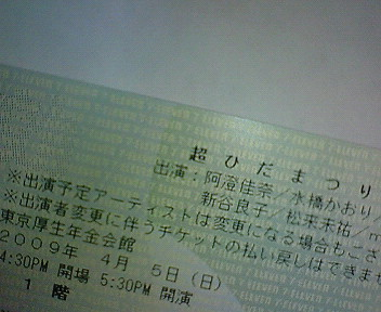 db6468cf.jpg