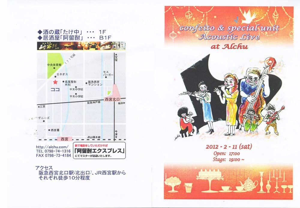 Takenaka2012Livea