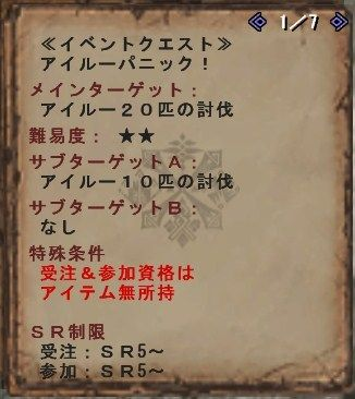 mhf_20120621_215525_792