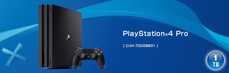【朗報】PlayStation4 Proの公式発表キタ――(゚∀゚)――!!スペックや発売日等の情報はコチラ!!のサムネイル画像