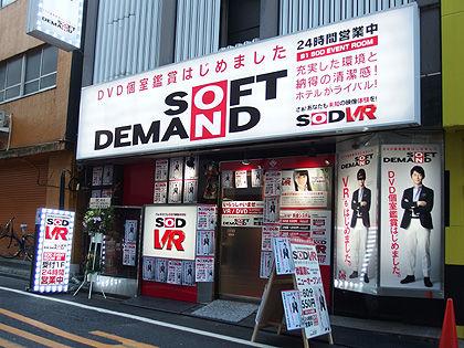 【朗報】秋葉原にアダルトVR専用の個室ビデオ店が出来たらしいぞ!!wwwwのサムネイル画像