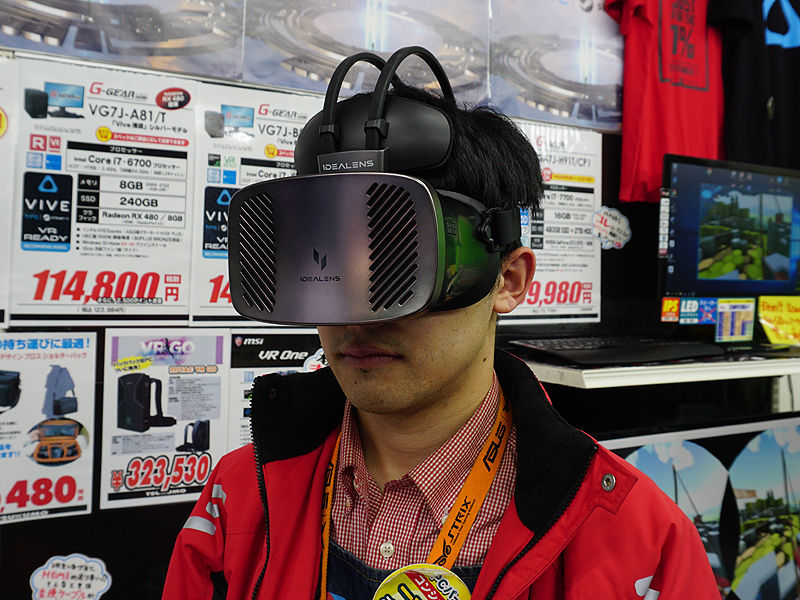 【画像あり】PS4もPCも必要ない!一体型VRが発売!!のサムネイル画像