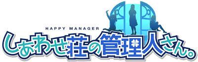【PSVR】「しあわせ壮の管理人さん。」の最新画像をお届け!のサムネイル画像
