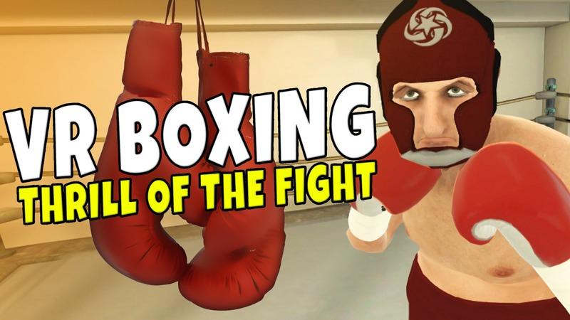 【PSVR】VRボクシングが楽しそう!ユーザーの反応まとめのサムネイル画像