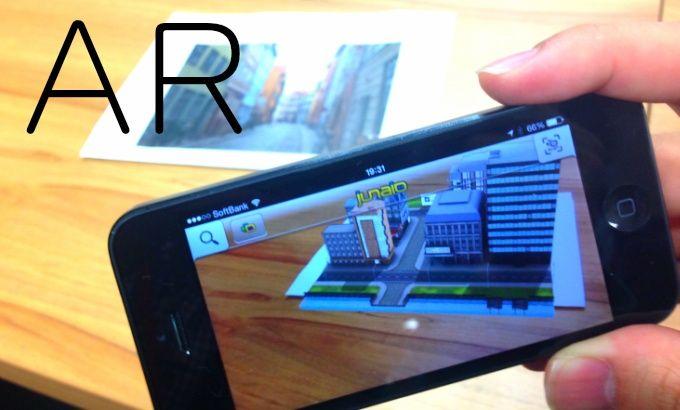 【IT】ポケモンGOヒットでApple・クックCEO「拡張現実に積極投資」のサムネイル画像