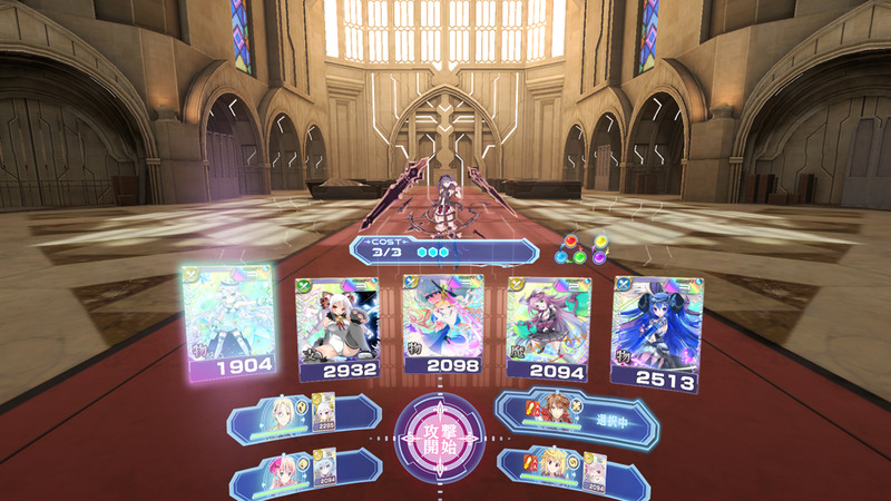 【朗報】スクエニが人気ゲーム「乖離性ミリオンアーサー」のVR版を発表!TGSに出展!のサムネイル画像