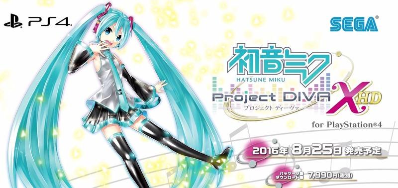 【PSVR】初音ミクProject Diva XHDってPS4 Proの対応してる??のサムネイル画像