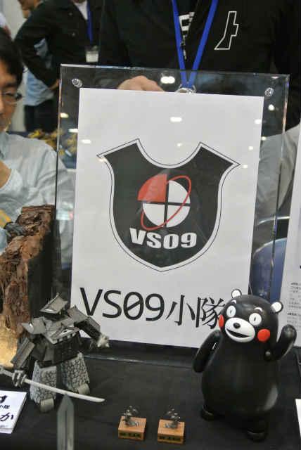 DSC_9098