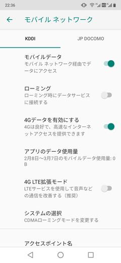 Screenshot_20190208-223619