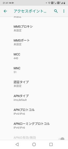 Screenshot_20190212-214201