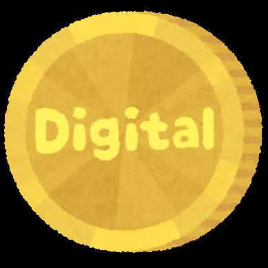 money_kasoutsuuka_digital