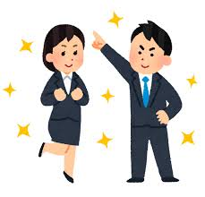 新入社員が25万円の商談に成功しやがったwwwwwwwwwwww