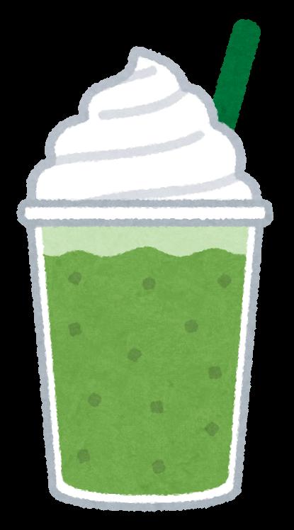 drink_coffee_cream_green
