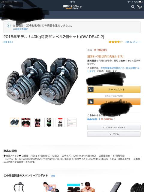 3c1105a1