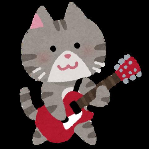 animal_music_band_guitar