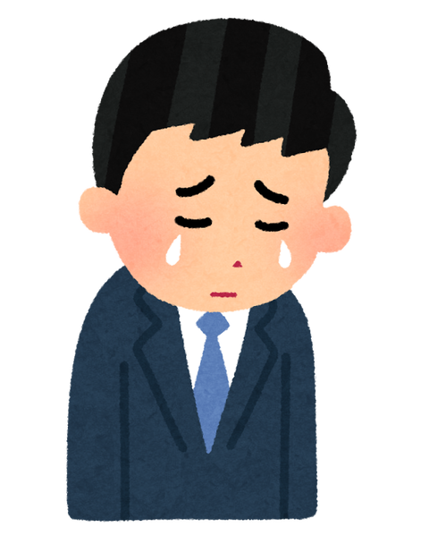 businessman4_cry (1)