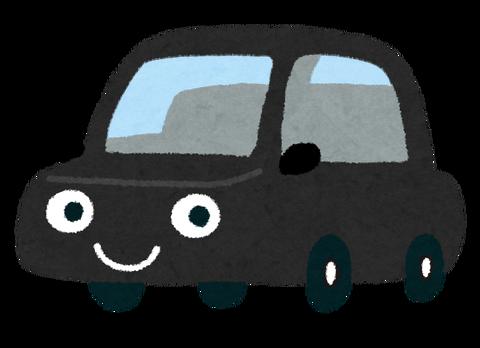 car_black