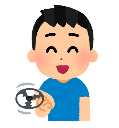 toy_hand_spinner_boy