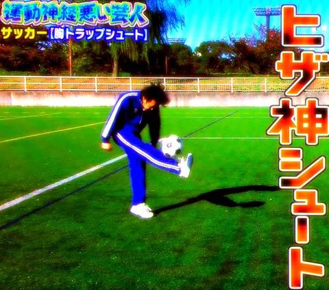 体育の球技でワイが体験したことで打線組んだwwwwwwwwwwwwwwwwwwwwwww
