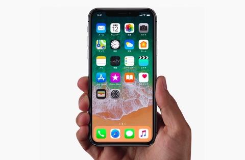 iphonex-screenshot