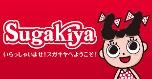 スガキヤが天ぷら店をオープン