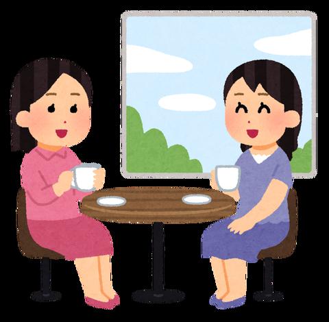 cafe_osyaberi_woman