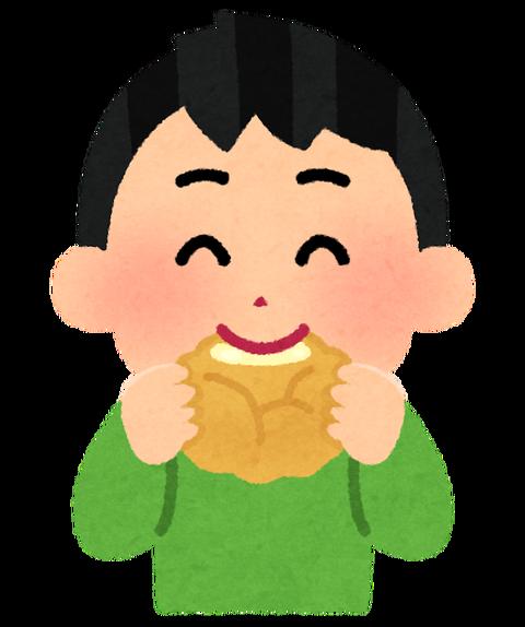 sweets_creampuff_boy