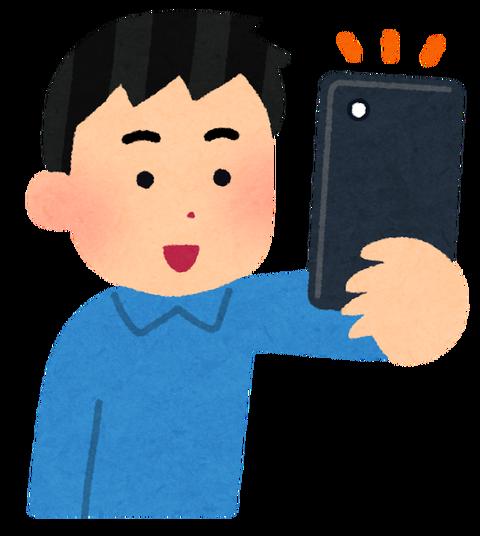 smartphone_photo_satsuei_man