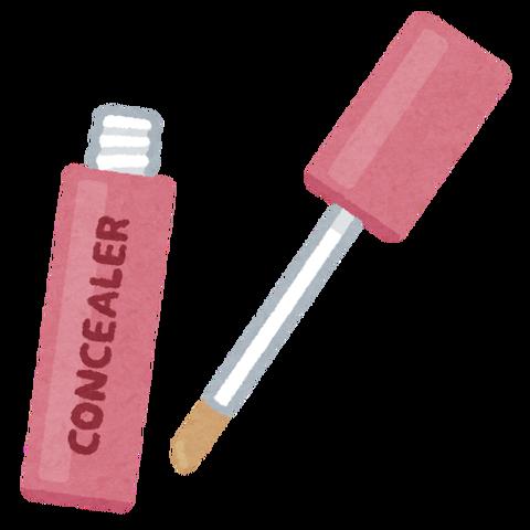 makeup_concealer