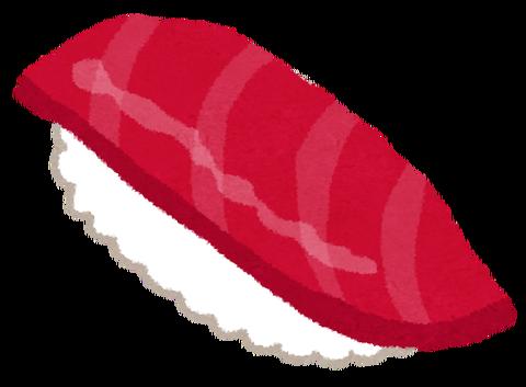 sushi_akami