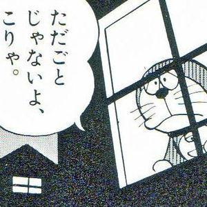【画像あり】何だよこの初見殺し道路wwww東京ヤバすぎだろwwwwwwww  のサムネイル