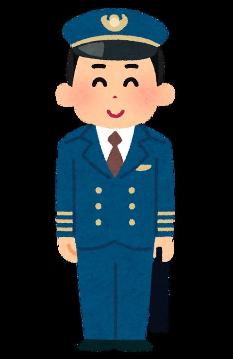【驚愕】パイロットの年収がチートすぎてワロタwwwwwwwww