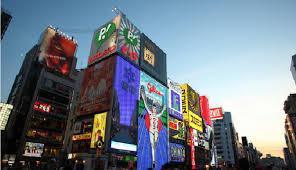 東京←高くて美味い、大阪←安くて美味い、名古屋←まずい