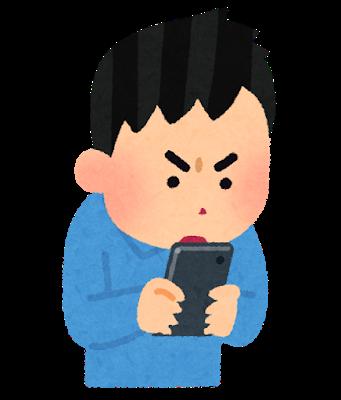 【悲報】ワイの好きな子、ワイのライン30時間未読