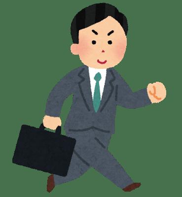 salaryman01