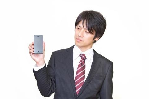 C778_iphonemottadansei500-546x364