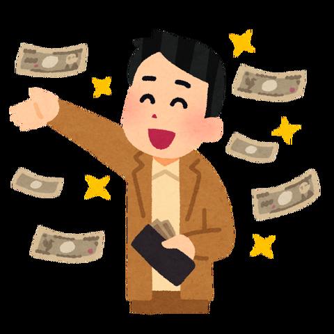 【悲報】実家が金持ちだと思ってたワイが家の所得証明書みた結果