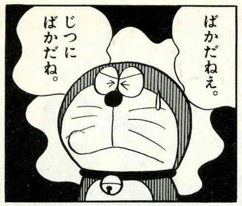 gazou_0115